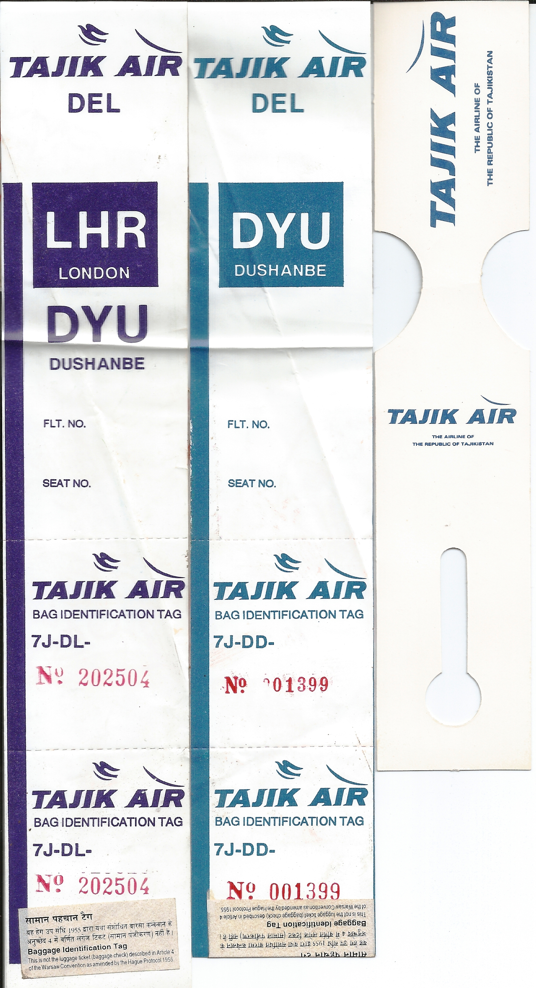 United airlines jpb transportation for Airline luggage tag template