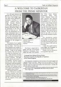 Inflight Magazine0002