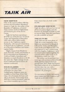 LHR Mag-0002