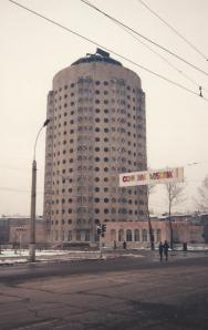The hotel where the U.S. Embassy was located.