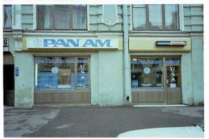 Ticket office Leningrad Arthur Rindner photo